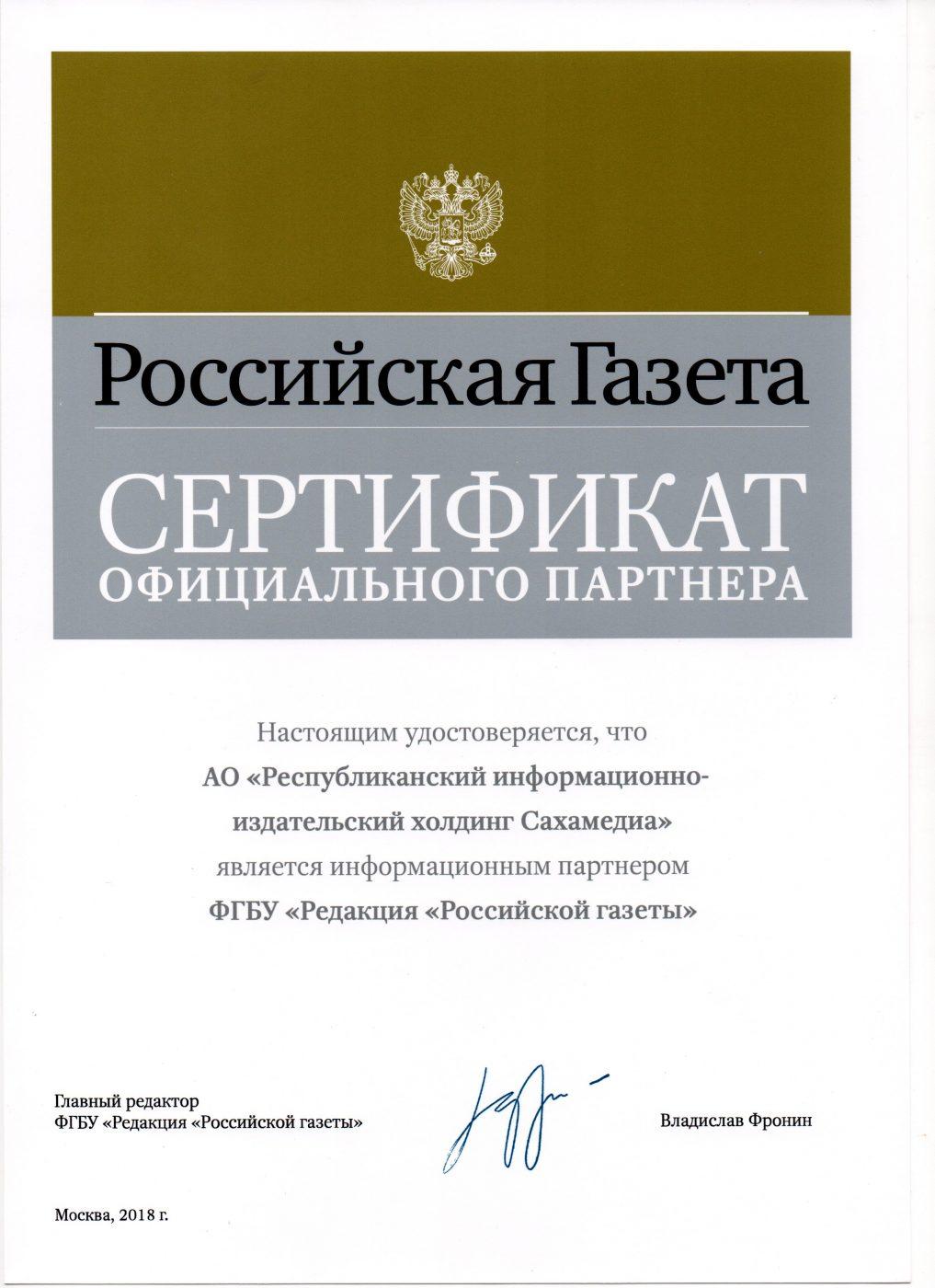 Sakha20190905_17142068